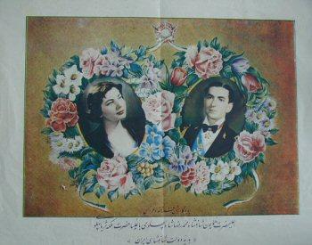 SorayaShah