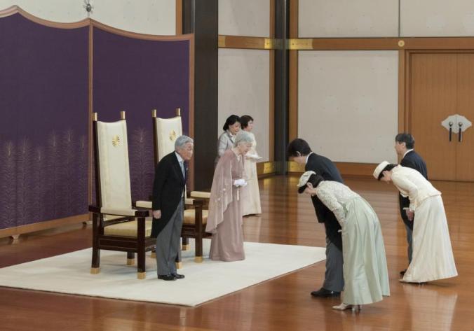 japan 60th anniversary