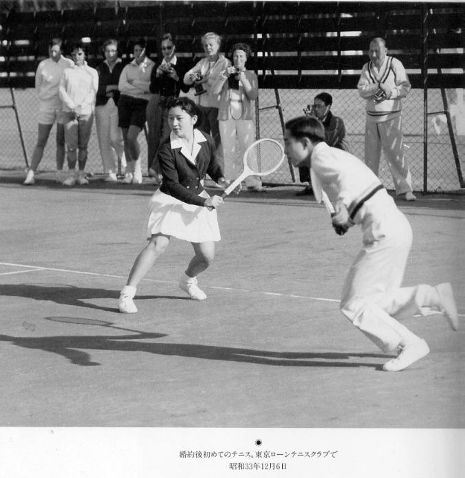 japan tennis (old)
