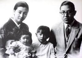 michiko family