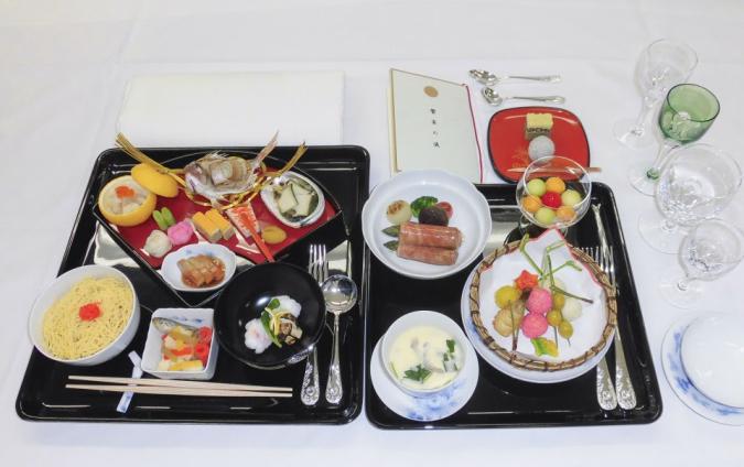 japan banquet
