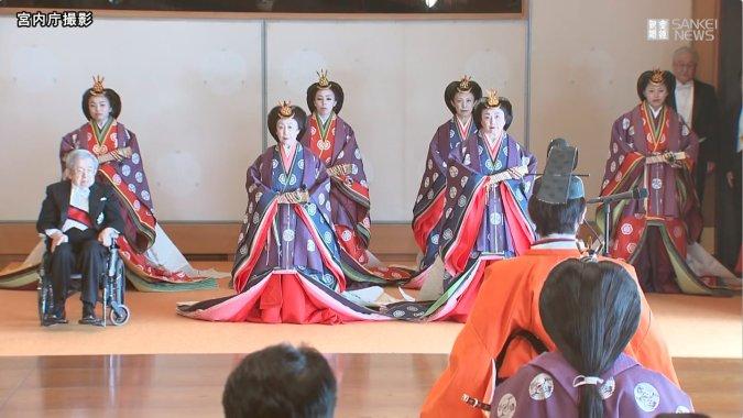 japan princesses 2