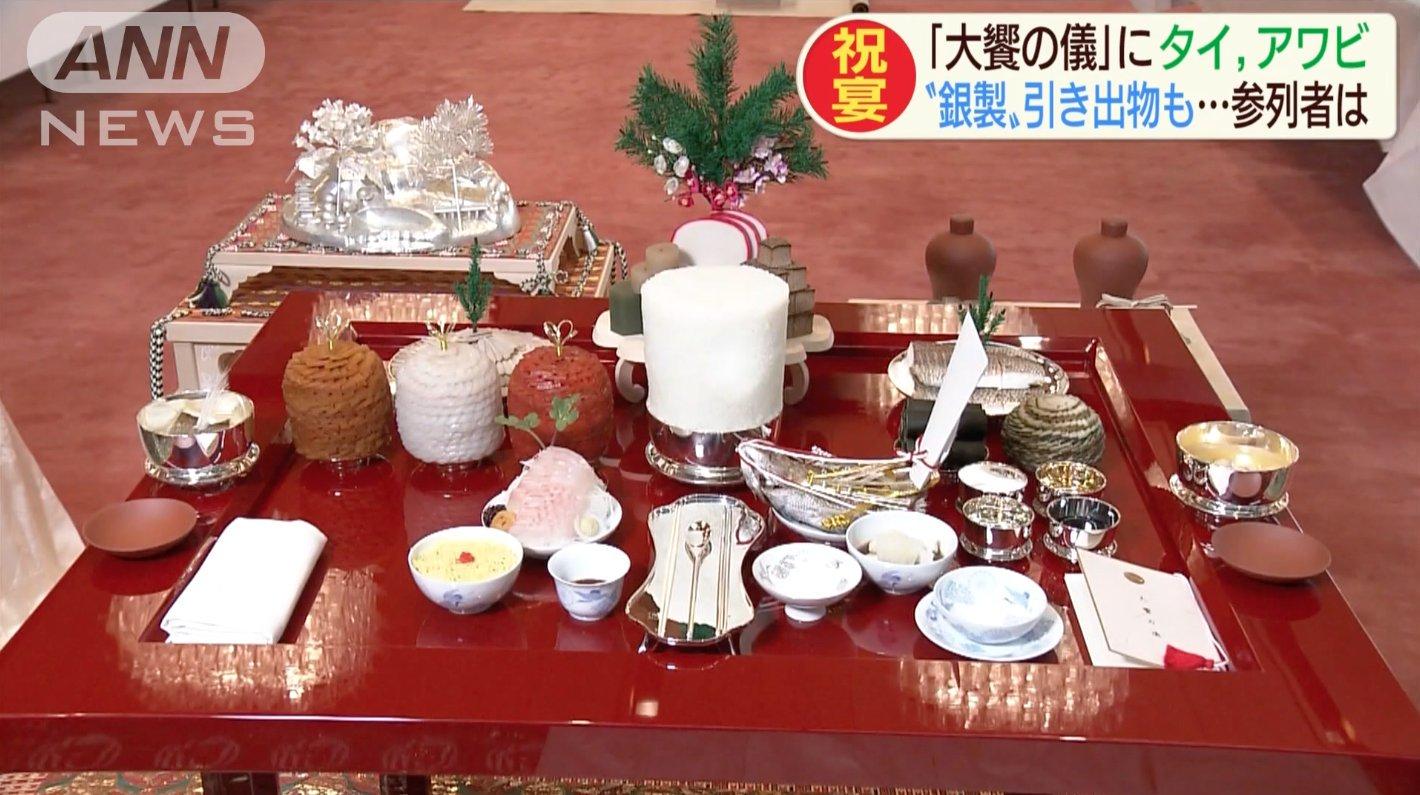 japan thanksgiving banquet